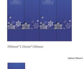 Blue gift box packaging material vector