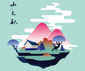 Mountain autumn landscape illustration vector