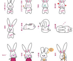 Rabbit expression pack vector material