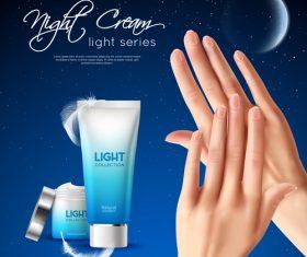 White feathers cream cosmetics illustration vector