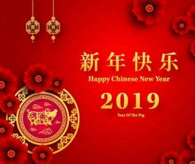 Chinese styles 2019 new year red background vector 01