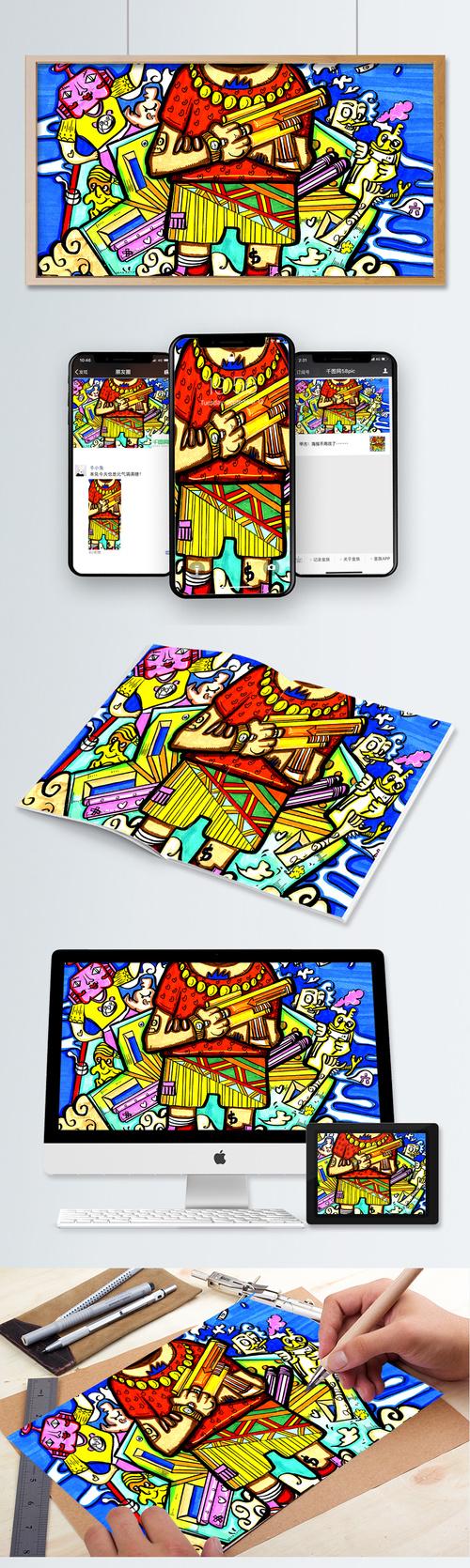 Color cartoon fashion cool hip hop doodle illustration vector