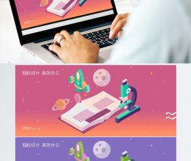 E-commerce Taobao Design Poster Template Vector