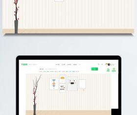 Vector warm literary home background design