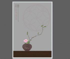 Zen floral flower arrangement pattern vector