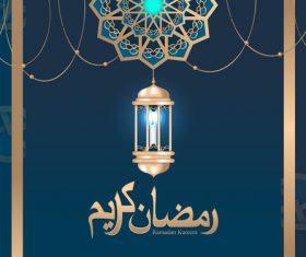Blue islamic styles background design vector 02