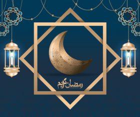 Blue islamic styles background design vector 06