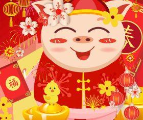 Cartoon pig year happy vector