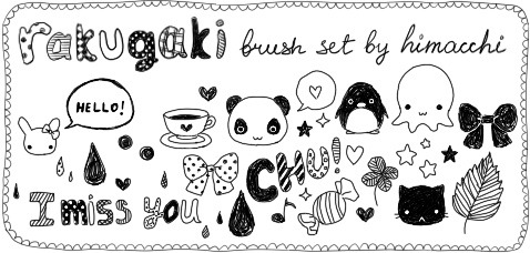 Cute elements Photoshop Brushes set