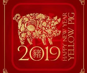 Floral pig with chinese 2019 new year vector 02