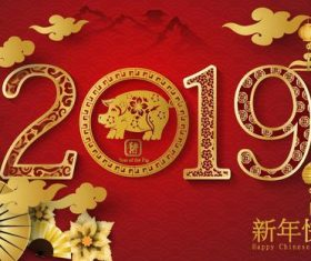 Chinese new year image free download