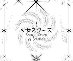 Shoujo Stars Photoshop Brushes