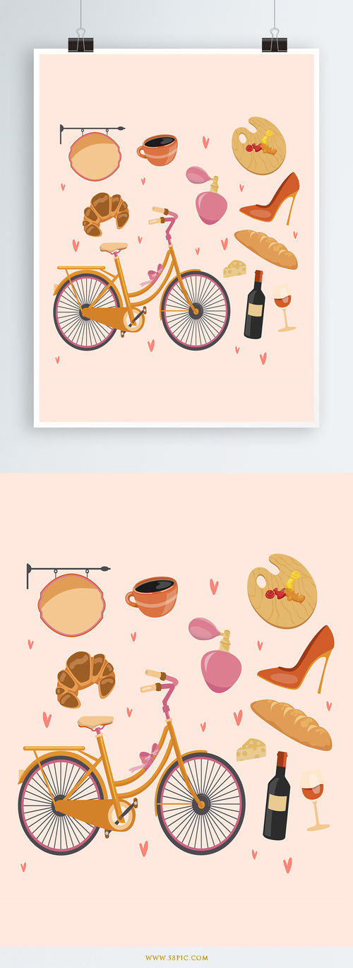 Vector daily necessities collection