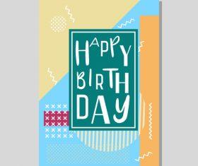 Vintage birthday flyer template design vector 20