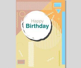 Vintage birthday flyer template design vector 23