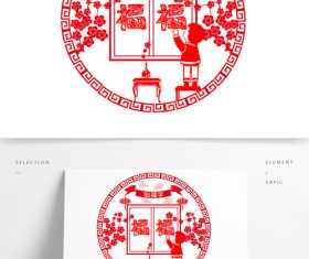 China Spring Festival Decoration vector