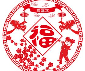 China blessing paper cut vector