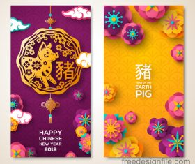 Chinese 2019 new year of the pig vector banners 01