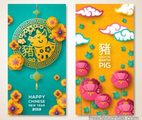 Chinese 2019 new year of the pig vector banners 02