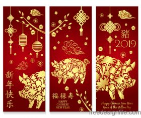 Chinese 2019 new year vertical cards template vector 02