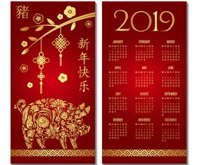 Chinese style 2019 calendar red template vector 01
