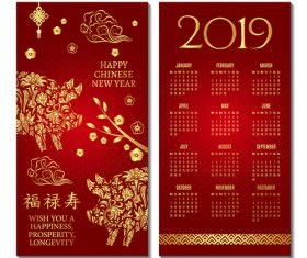 Chinese style 2019 calendar red template vector 03