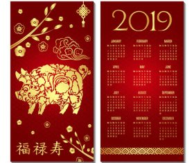 Chinese style 2019 calendar red template vector 05