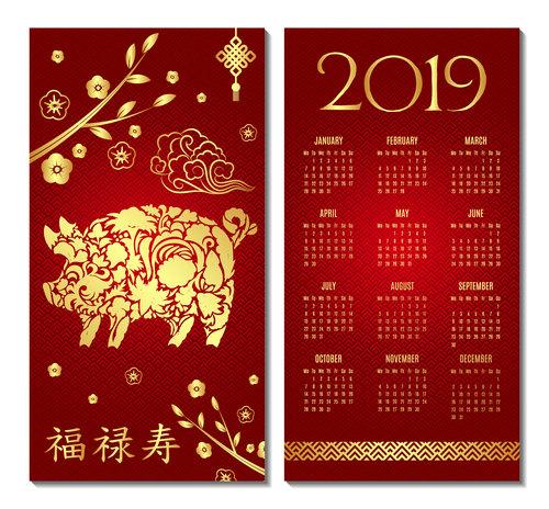 2019 Calendar Vector Template