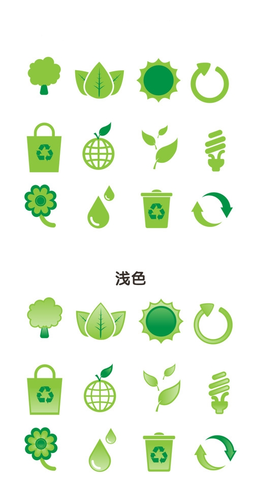 Environmental protection icon vector