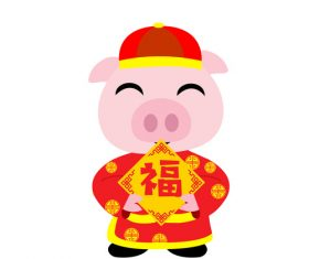 Hand drawn chinese new year nafu word pig vector