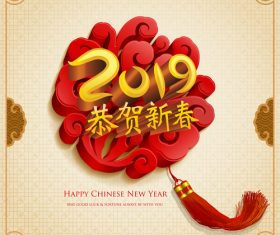 Happy chinese new year 2019 design vector
