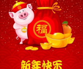 Happy chinese new year of the pig year design vector 01