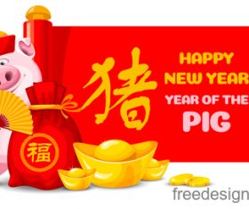 Happy chinese new year of the pig year design vector 03