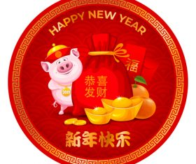 Happy chinese new year of the pig year design vector 04