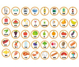 Icon cartoon food vector