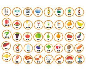 Icon cartoon food vector