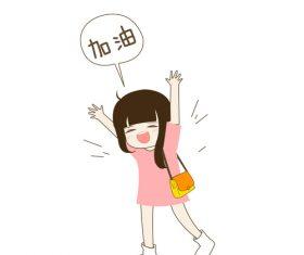 Little girl cheering vector