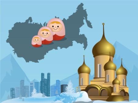 Russian Landscape creative vector