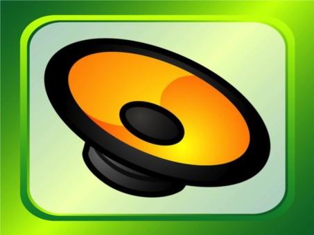 Speaker Icon vector graphic