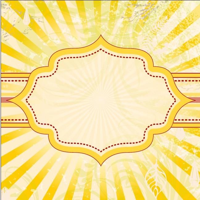 Sunburst Label vector
