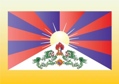 Tibet Flag Illustration vector