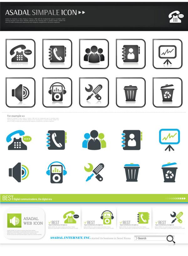 Web creative icons vector