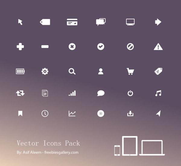 White web icons vectors graphics