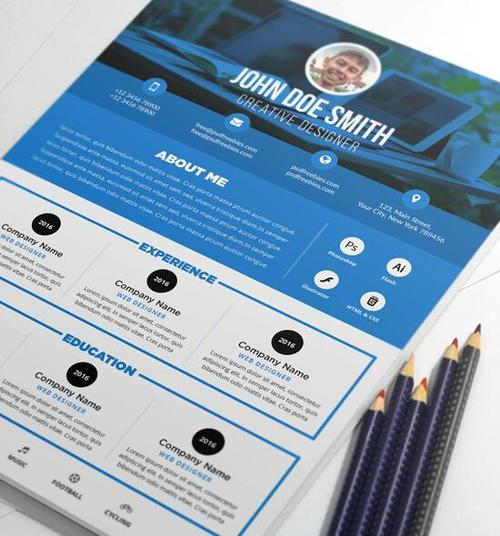 Blue Style Designer Resume CV PSD Template