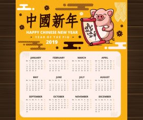 Chinese new year 2019 calendar template vector