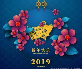 Happy 2019 chinese new year of the pig vector design 01