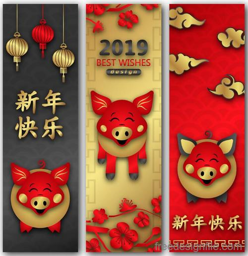 Happy 2019 pig year banners vector