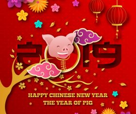 Happy chinese new year of the pig 2019 vector 04