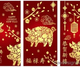 Happy chinese new year pig banners vector
