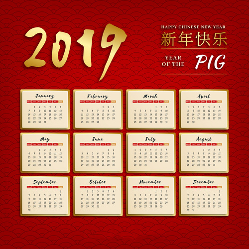 Red Chinese New Year 2019 Calendar Vector Free Download